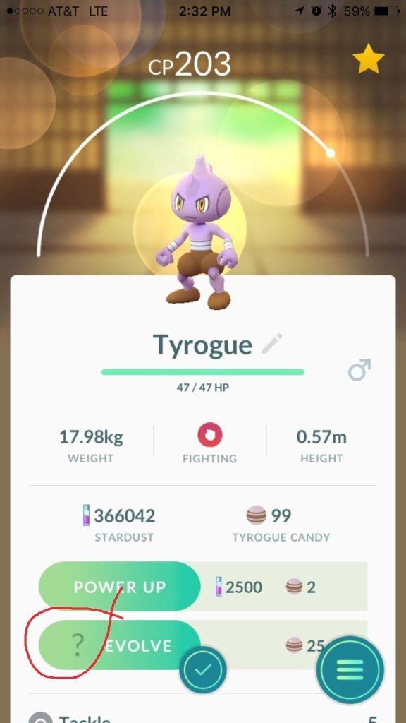 Эволюция Tyrogue
